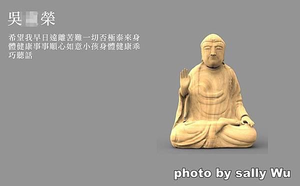 中台世界博物館 (75).jpg