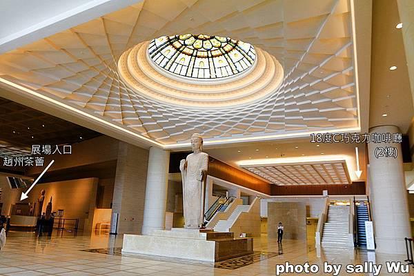 中台世界博物館 (30)