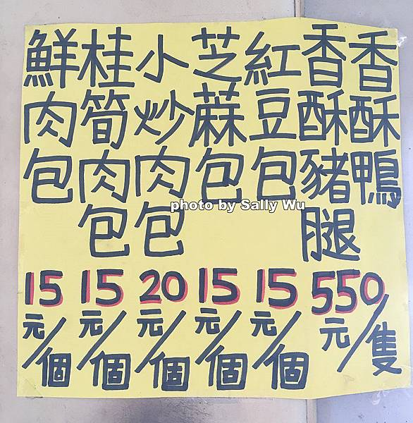 苗栗中央飯店 (31).JPG