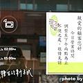 嘉義里亞環島行旅 (8).JPG