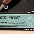 嘉義里亞環島行旅 (44).JPG