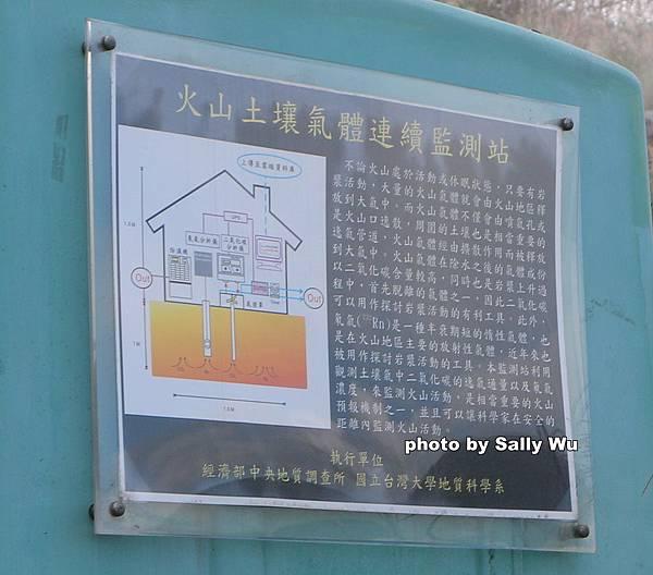 八煙聚落水中央 (58).JPG
