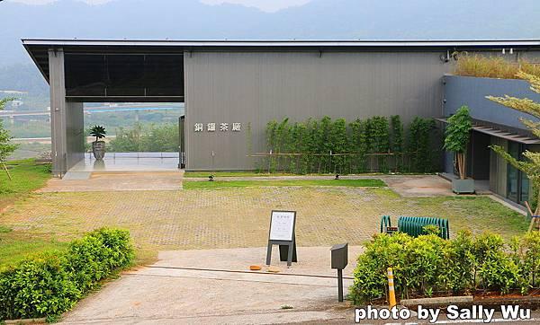 銅鑼茶廠 (2).JPG