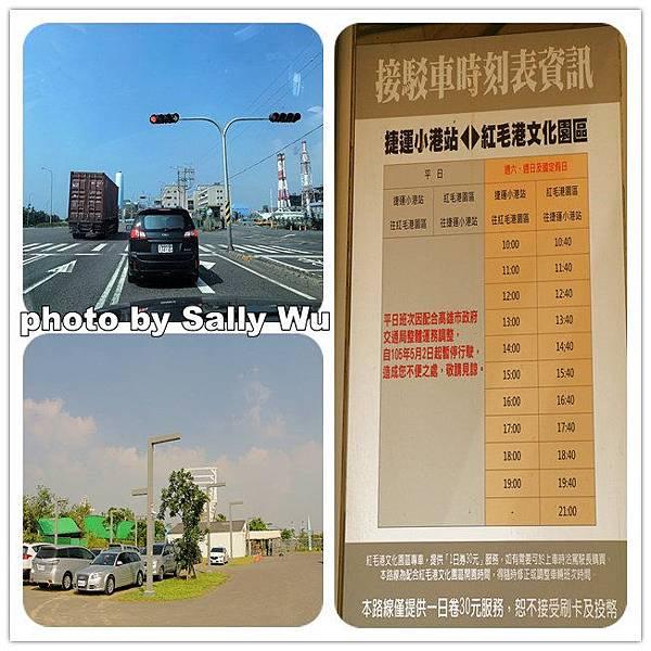紅毛港小紅食堂旋轉餐廳 (3).jpg
