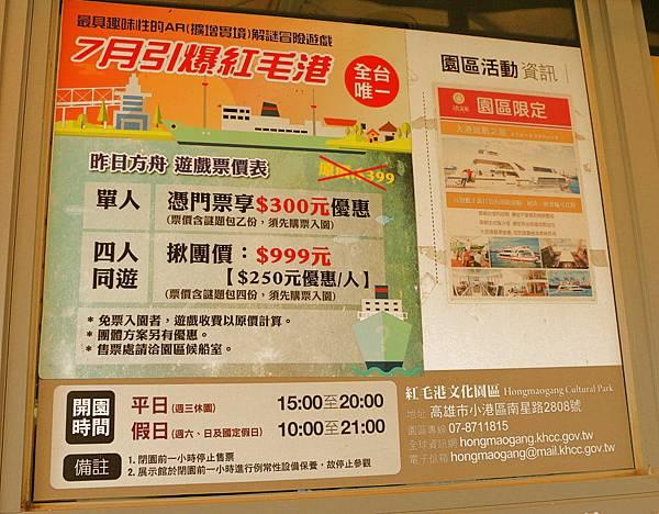 紅毛港小紅食堂旋轉餐廳 (4).JPG
