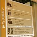 紅毛港小紅食堂旋轉餐廳 (5).JPG