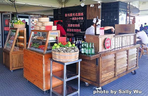 紅毛港小紅食堂旋轉餐廳 (10).JPG