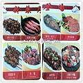 紅毛港小紅食堂旋轉餐廳 (17).jpg