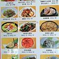 紅毛港小紅食堂旋轉餐廳 (18).JPG