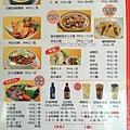 紅毛港小紅食堂旋轉餐廳 (19).JPG