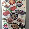 紅毛港小紅食堂旋轉餐廳 (20).JPG