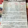 紅毛港小紅食堂旋轉餐廳 (21).JPG