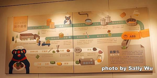 超品起司烘培工坊 (6).JPG