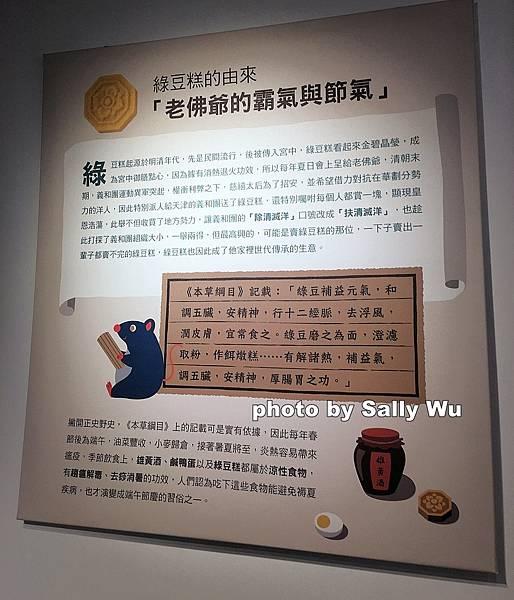 超品起司烘培工坊 (9).JPG