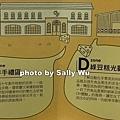 超品起司烘培工坊 (29).jpg