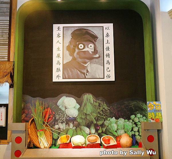 宜蘭櫻桃谷 (9).JPG