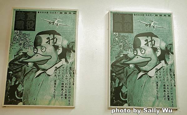 宜蘭櫻桃谷 (11).JPG