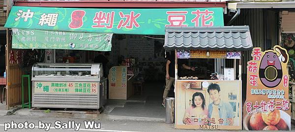 關子嶺 (50).JPG