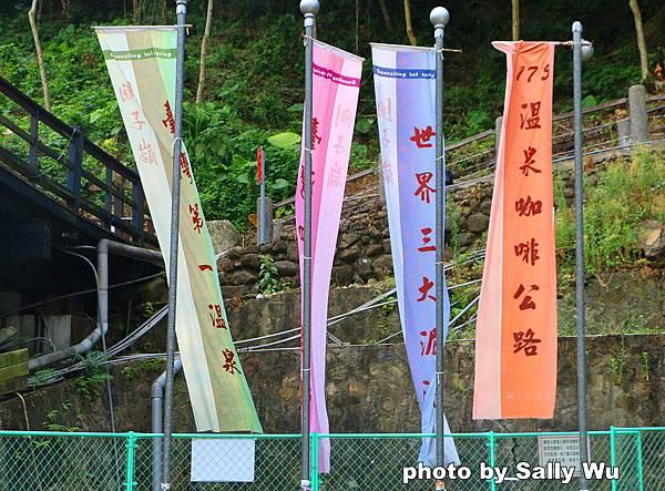 關子嶺 (71).JPG