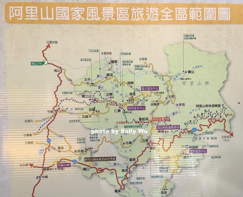 奮起湖一日遊景點 (3).JPG