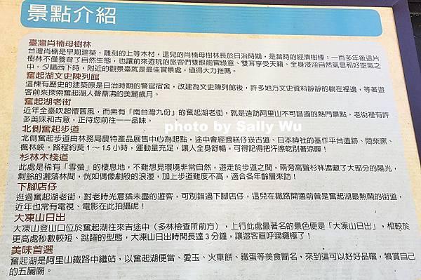 奮起湖一日遊景點 (6).JPG
