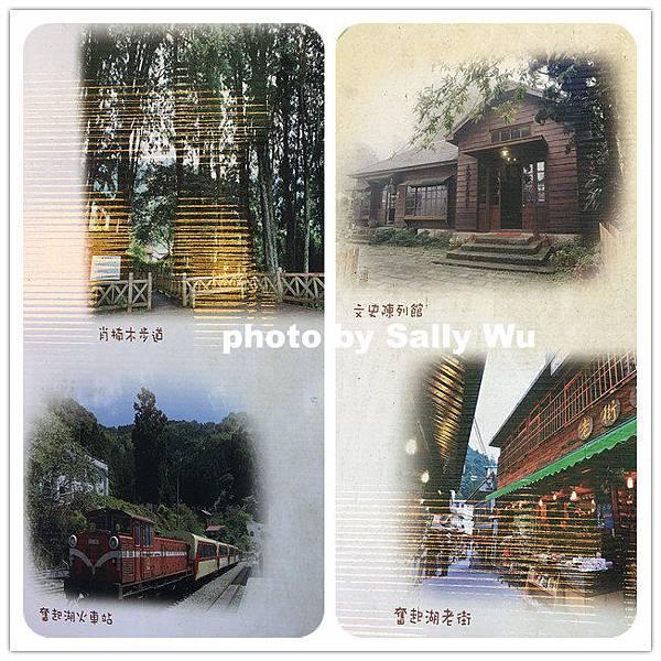 奮起湖一日遊景點 (7).jpg