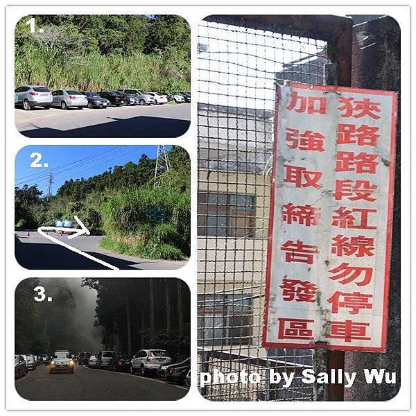 奮起湖一日遊景點 (15).jpg