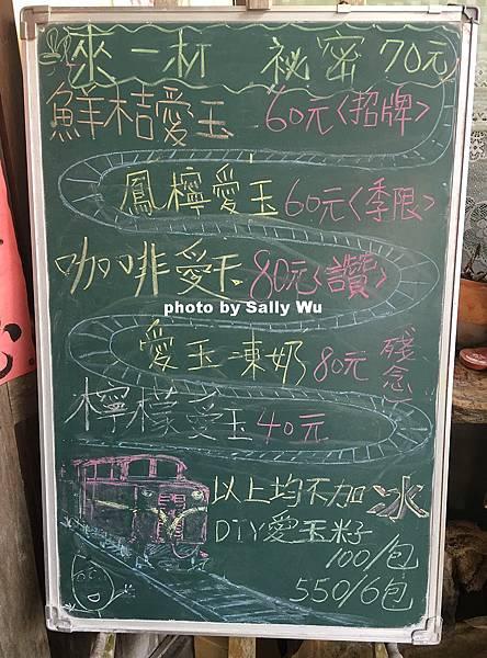 奮起湖一日遊景點 (60).JPG
