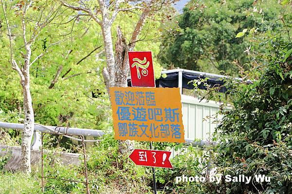 奮起湖一日遊景點 (65).JPG