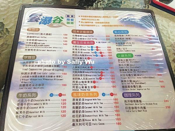 奮起湖一日遊景點 (75).JPG