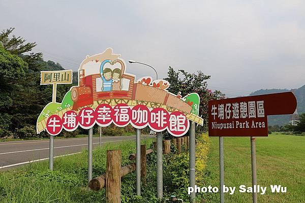奮起湖一日遊景點 (78).JPG