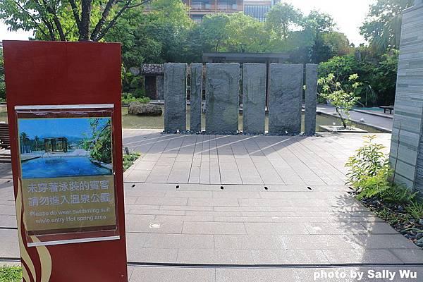 陽明山天籟渡假酒店 (33).JPG