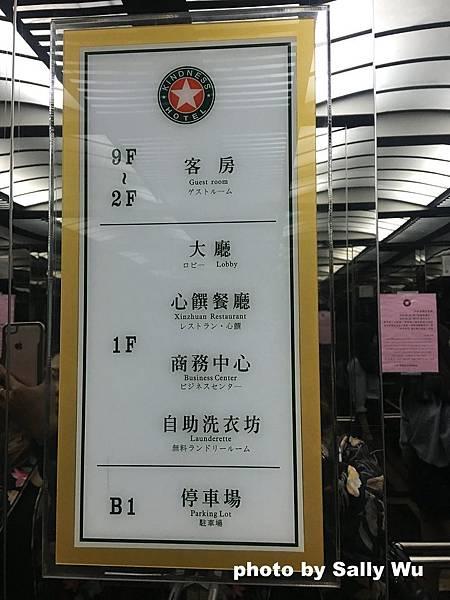 台南康橋 (5).JPG