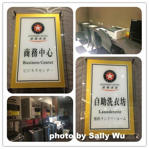 台南康橋 (6).jpg