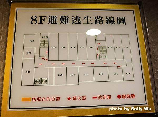台南康橋 (11).JPG