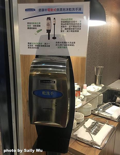 台南康橋 (32).JPG