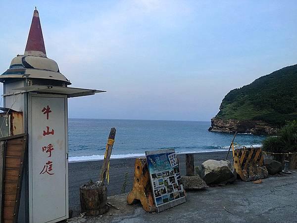 台東飛魚 (57).JPG