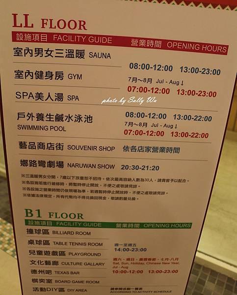 台東娜路彎大酒店 (7).JPG