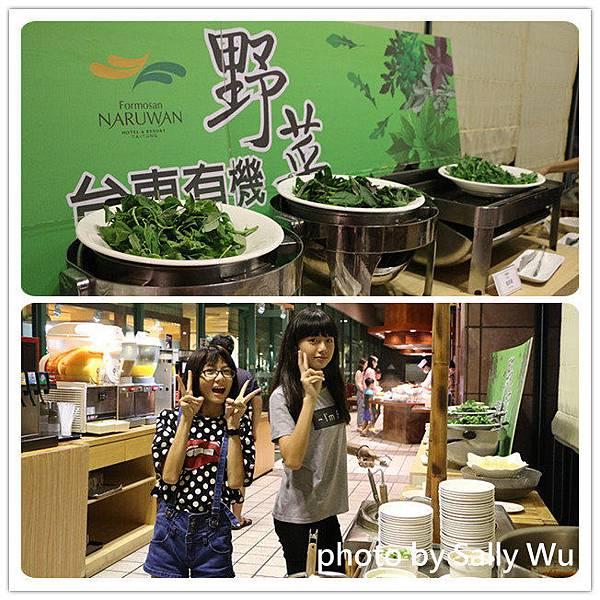 台東娜路彎大酒店 (46).jpg