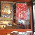 新竹老漁港海鮮餐廳 (7).JPG