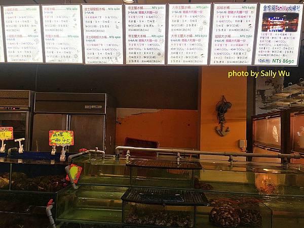 新竹老漁港海鮮餐廳 (9).JPG