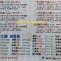 新竹老漁港海鮮餐廳 (13).JPG