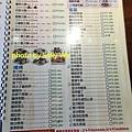新竹老漁港海鮮餐廳 (14).JPG