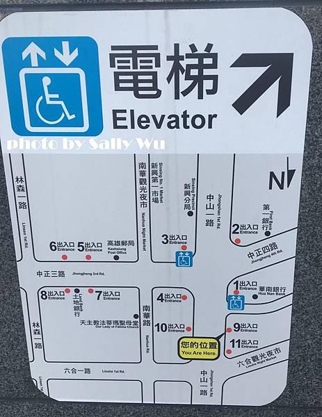 承億文旅高雄館 (3).JPG