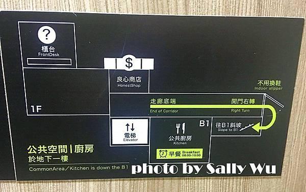 承億文旅高雄館 (56).JPG