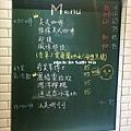 花蓮童話屋咖啡館 (21).JPG