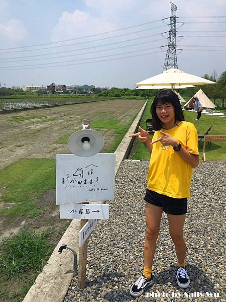 小田生活 (5).JPG