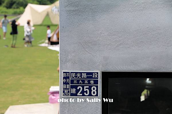 小田生活 (52).JPG