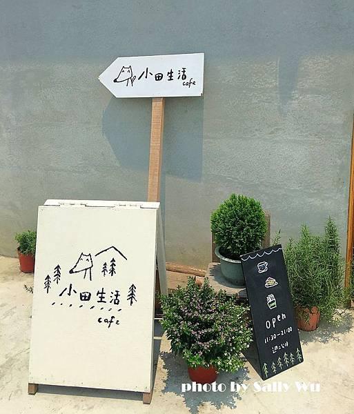 小田生活 (54).JPG
