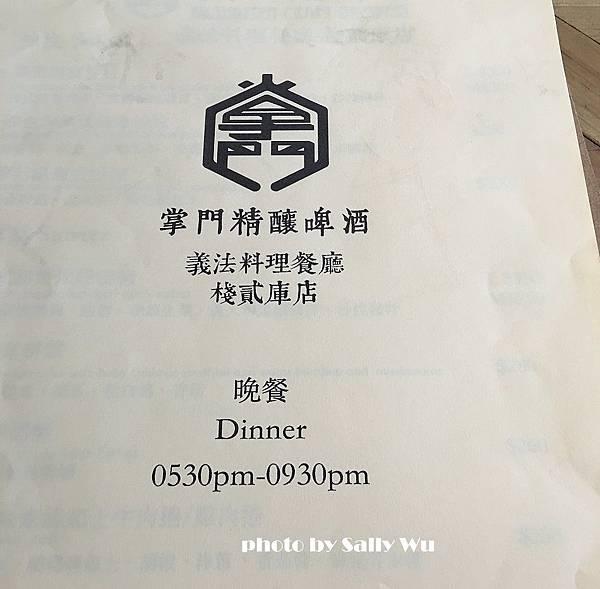 高雄棧貳庫旋轉木馬 (35).JPG